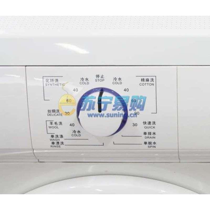 美的洗衣机mg52-8001高清实拍图