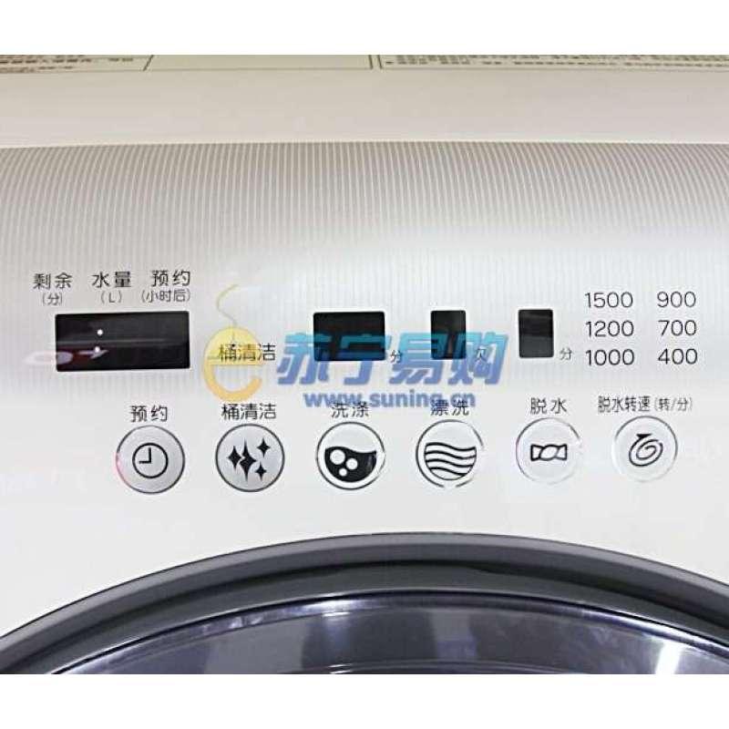 东芝洗衣机xqg60-esd