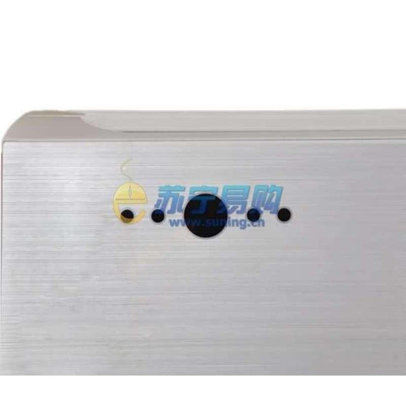 新科空调kfrd-36gwvn1