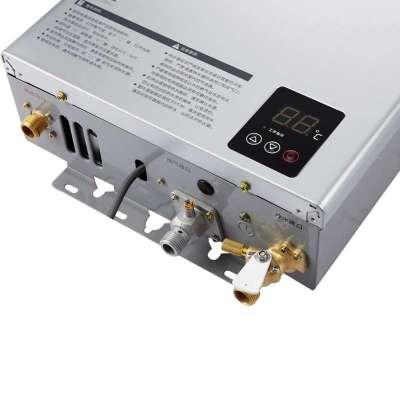 万和(vanward)燃气热水器 jsq20-10p10 天然气热水器图片