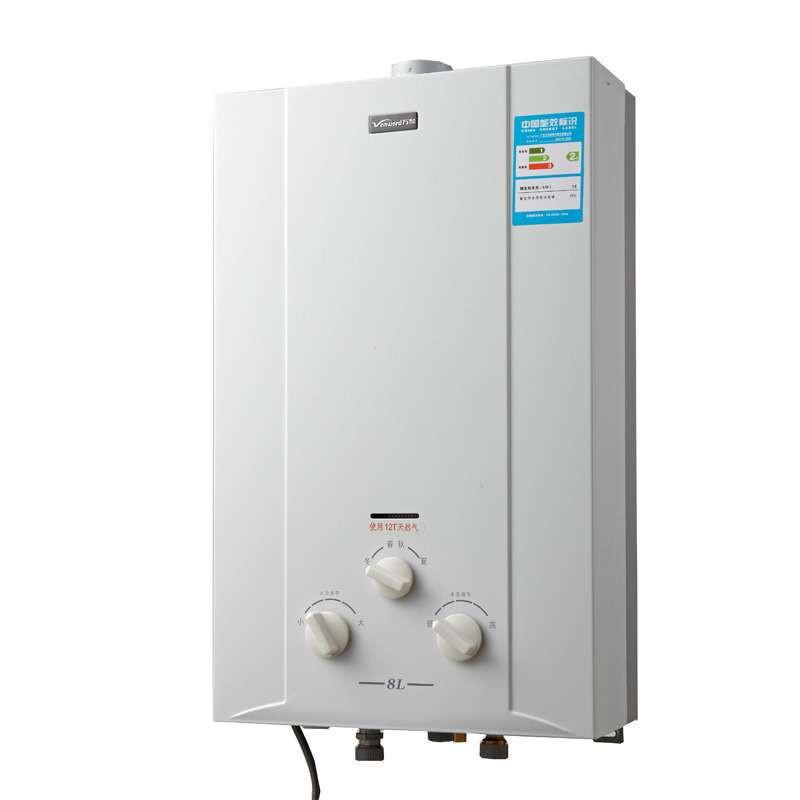 【万和(vanward)热水器】万和燃气热水器jsq16-8m30