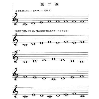 拜厄幼儿钢琴教程(上下)