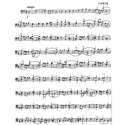 因为遇见你小提琴歌谱