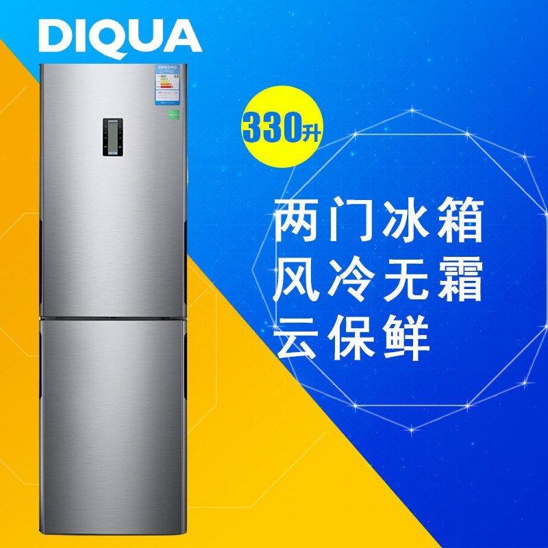 帝度(DIQUA) BCD-330WE 330升两门风冷冰箱(酷钢横纹)