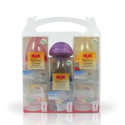 NUK 婴儿宽口奶瓶超值礼盒套装(安抚奶嘴+150ml+200ml*2个)159元(满300-100-10 低至104元/套 限华南)