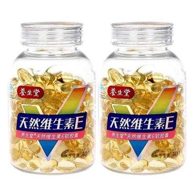 养生堂天然维生素e软胶囊160粒*2瓶图片