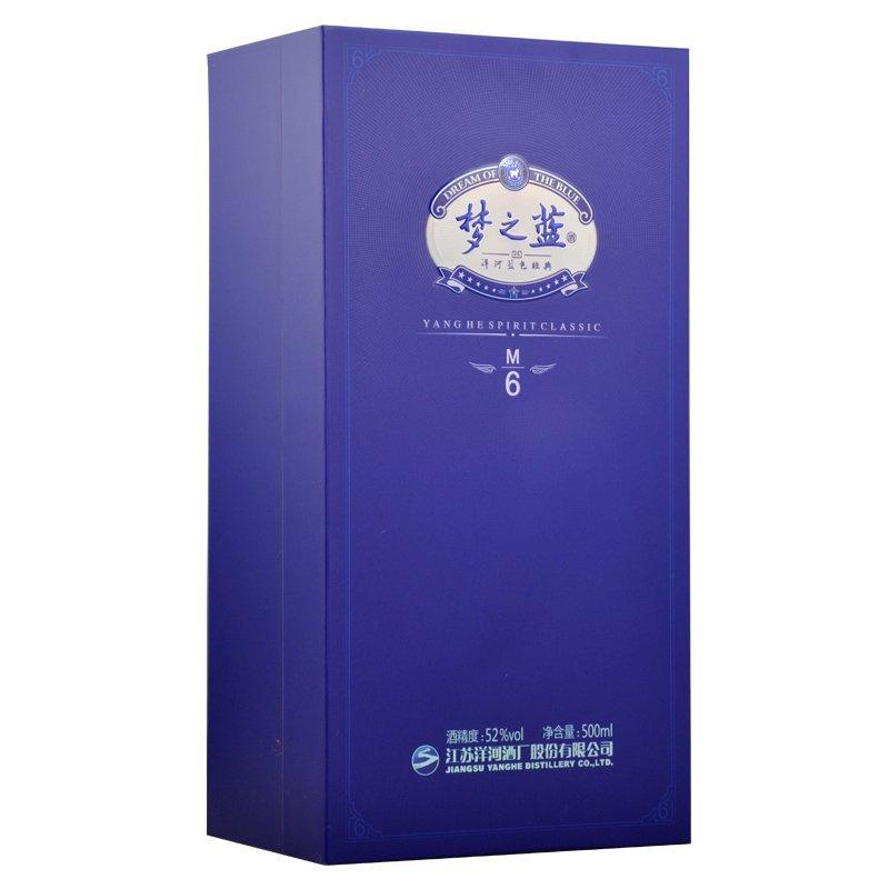 洋河梦之蓝m6 52度500ml 价格