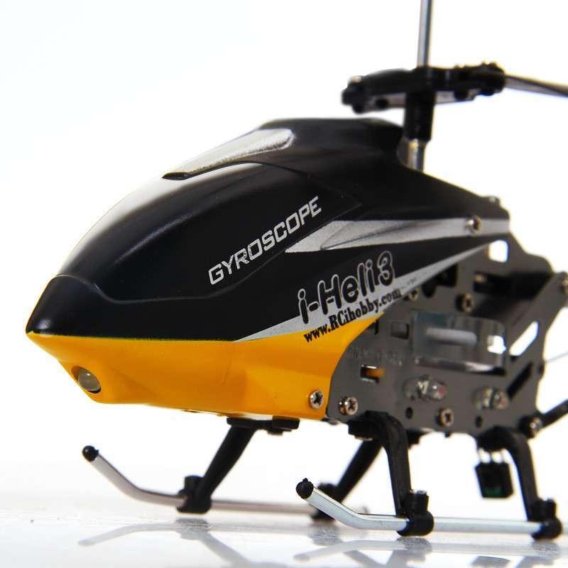 dfd耐摔王遥控飞机 电动遥控玩具 儿童玩具遥控飞机(中国红)