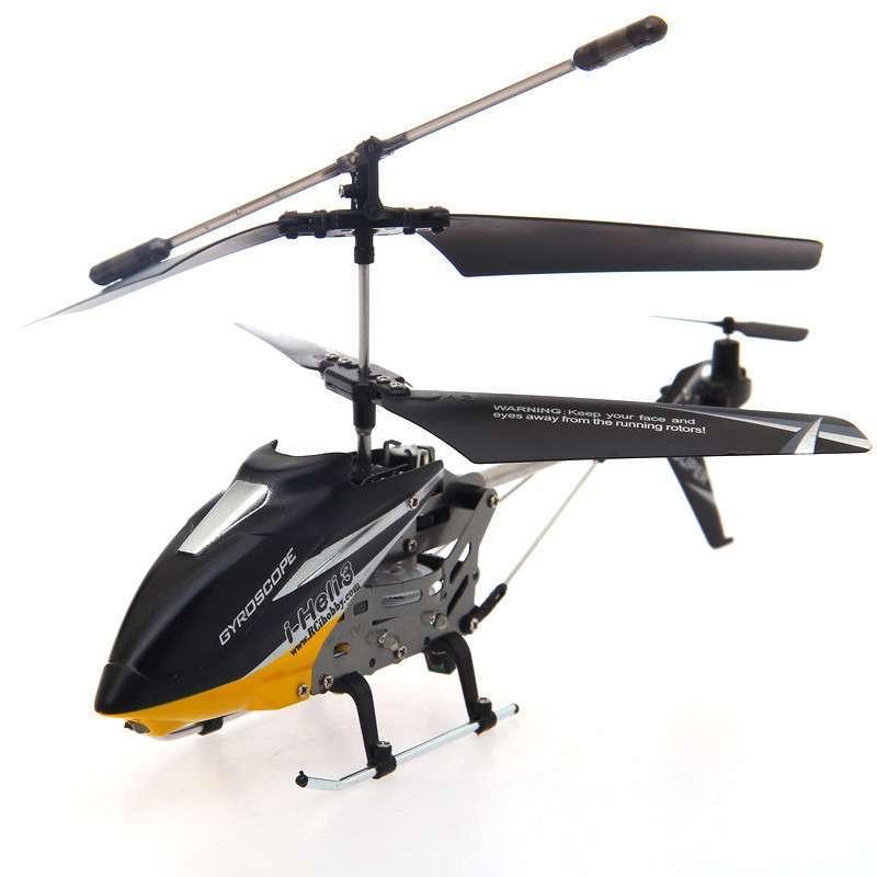 dfd耐摔王遥控飞机 电动遥控玩具 儿童玩具遥控飞机(动感黄)