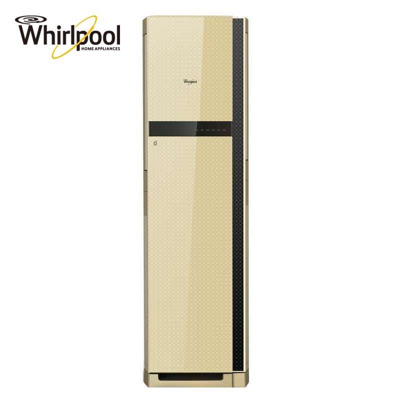 惠而浦IVH-170WV2A/G 2匹 立柜式冷暖变频无氟环保二级能效除甲醛空调