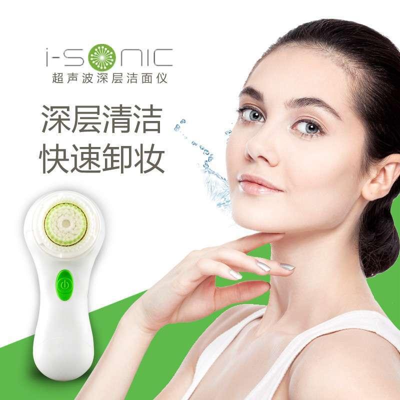 isonic德国洗脸仪洗脸机洗面洁面仪毛孔清洁器去吸黑头电子美容仪