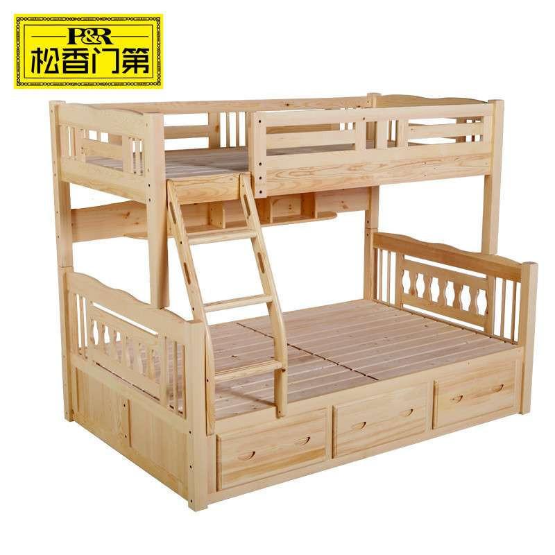 实木高低床儿童床上下双层床松木子母床组合床