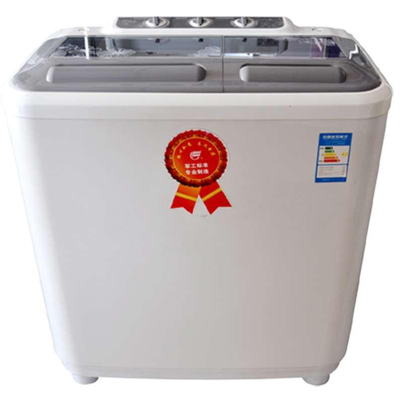 长风 XPB88-28AS 8.8公斤 双缸洗衣机