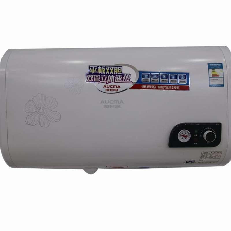 澳柯玛电热水器fcd-50b316高清实拍图
