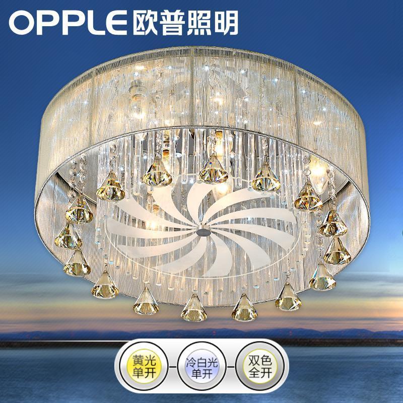 欧普led进口k9水晶灯客厅卧室吸顶灯具灯饰轻奢现代简约海洋之心高清图片