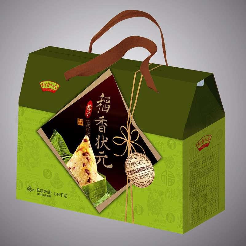 稻香村稻香状元1440g 端午节粽子礼盒高清实拍图