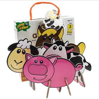 diy手工 拼接玩具 拼图 7240-3d动物 儿童礼品立体动物拼图游戏 益智