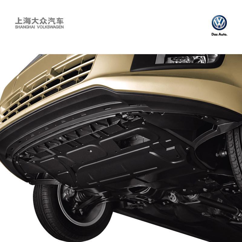 svw 上海大众汽车 new santana 全包式引擎防护底板 新桑塔纳专用