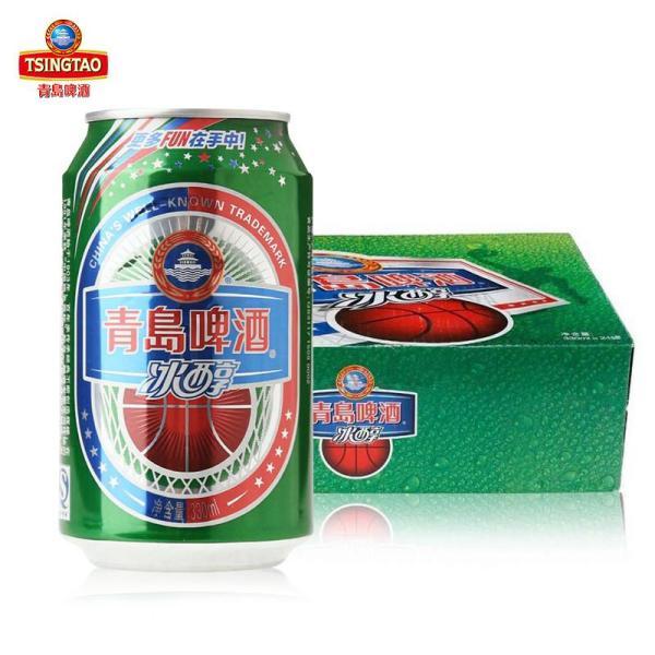 【青岛啤酒恒德莱专卖店】青岛啤酒冰醇330ml*24听