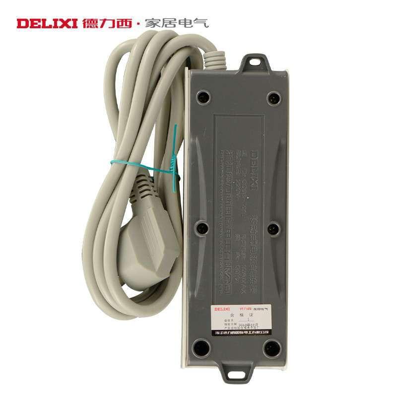 德力西开关插座 移动防雷插座接线板 经典防雷三位排插 百搭排插