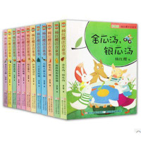 樱桃园 杨红樱注音童书系列 全套12册 我是马小
