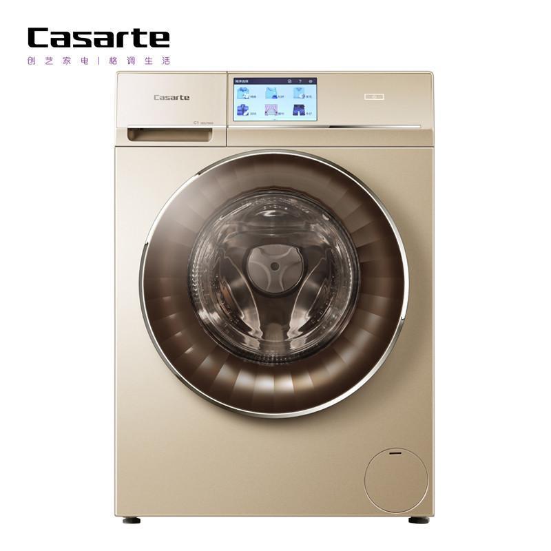卡萨帝(CASARTE) C1 HDU75G3 7.5公斤 洗干一体机