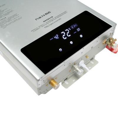 百吉燃气热水器jsq25-h7713