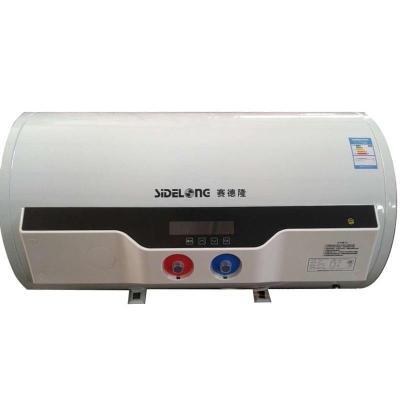 赛德隆电热水器65dr10