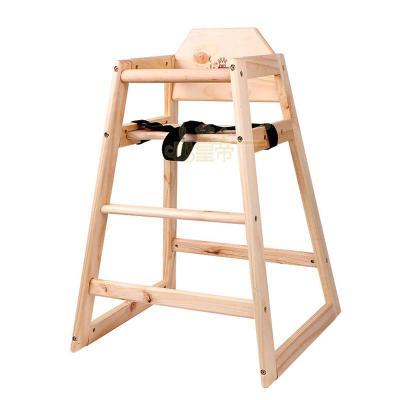 促销 小皇帝 木制儿童餐椅/婴儿餐椅 饭店宝宝婴儿餐椅 xhd1002