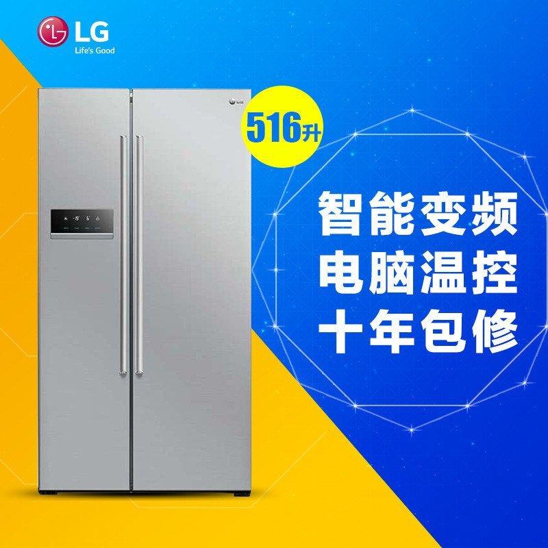 LG GR-B2078DAH 516升 对开门冰箱(钛银色)