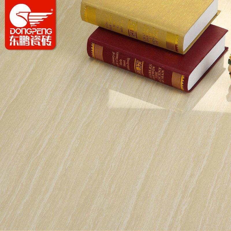东鹏瓷砖 瓷砖玻化砖 客厅卧室地板砖