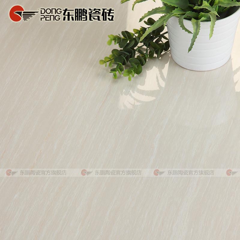 东鹏瓷砖 玻化砖瓷砖 客厅木纹地板砖