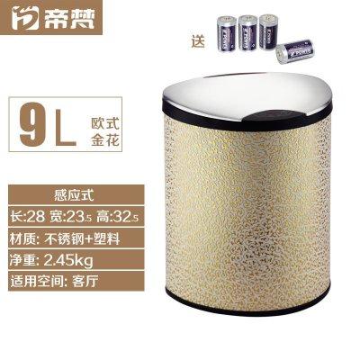 厨房卫生间创意欧式金花9l