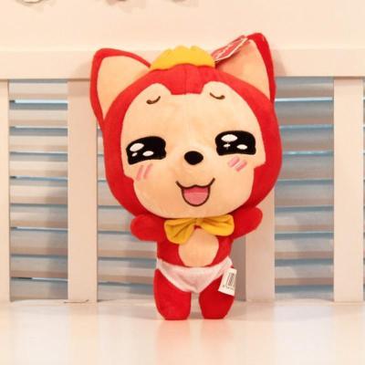正版可爱阿狸公仔大号毛绒玩具创意娃娃玩偶生日礼物 60cm坐姿感动款