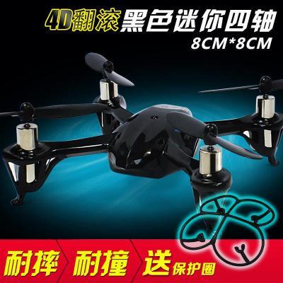 4g四轴遥控飞机四旋翼直升机模型 四轴飞行器可