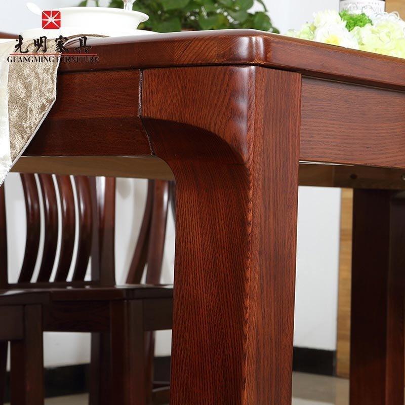 光明家具简约现代水曲柳全实木餐桌 1.