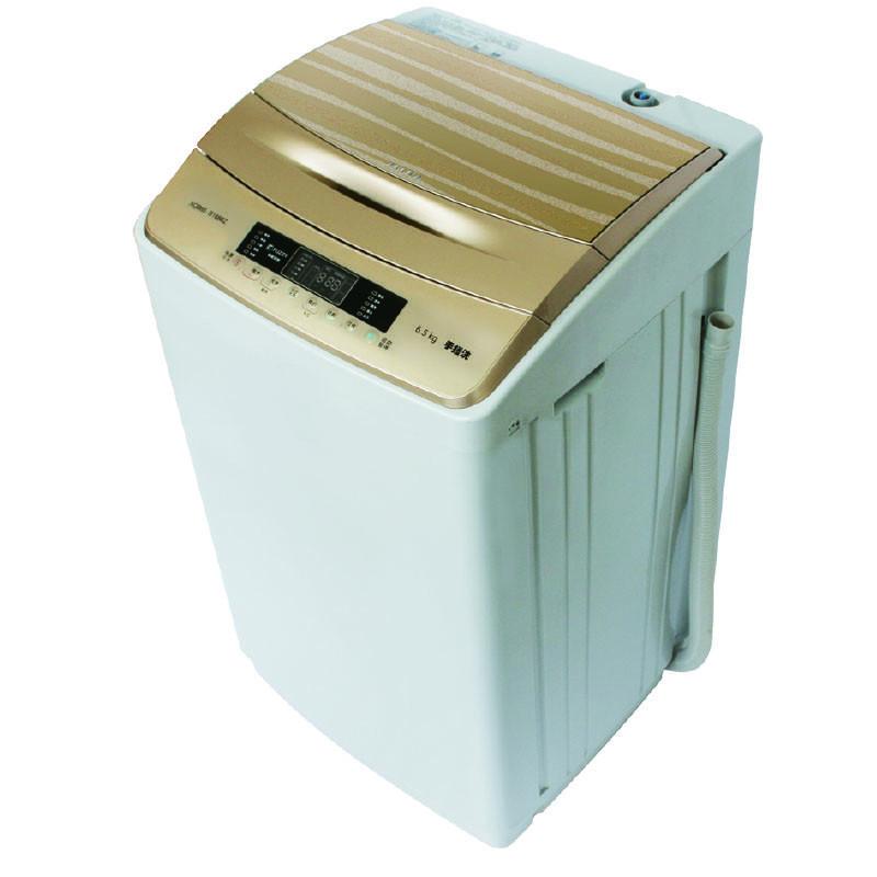 澳柯玛洗衣机XQB75-S1668ZJ