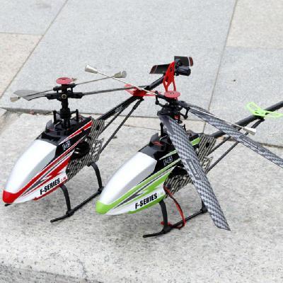 遥控飞机直升飞机专业航模训练