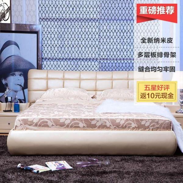 双虎家私 欧式软床 1.5/1.8米双人大床/婚床 皮床家具套装组合rc3