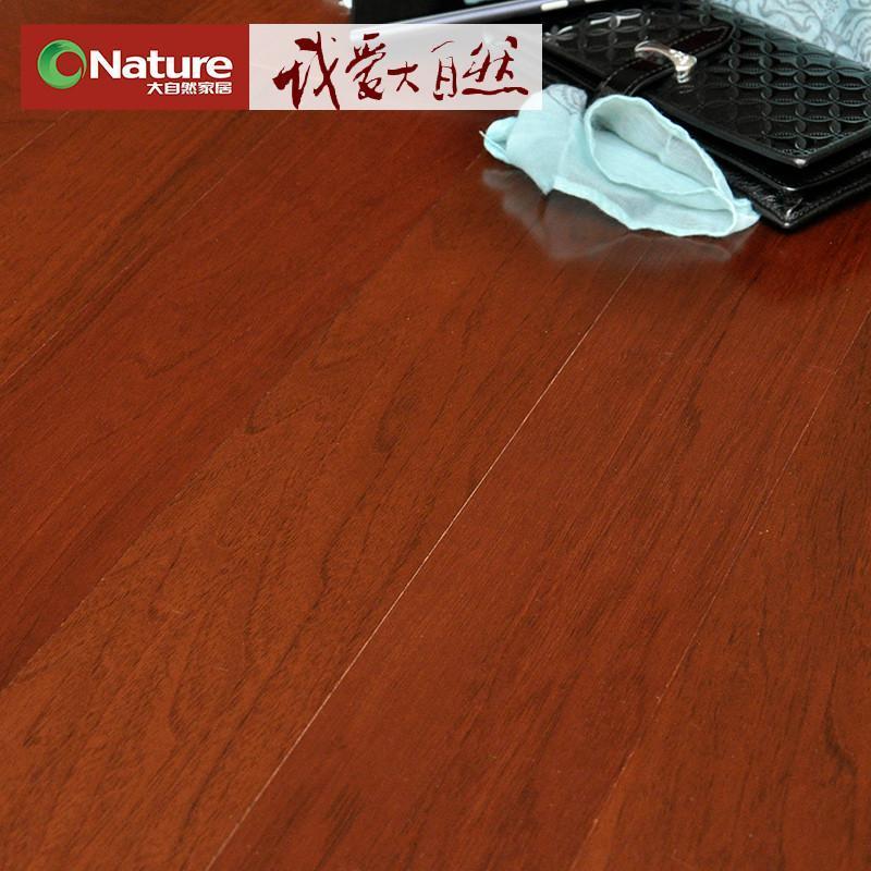 大自然多层实木复合地板核桃楸 定制 环保适合地暖