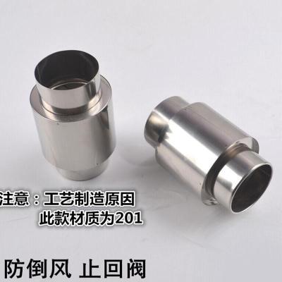 强排燃气热水器6公分6cm304不锈钢排烟管排气管止回阀