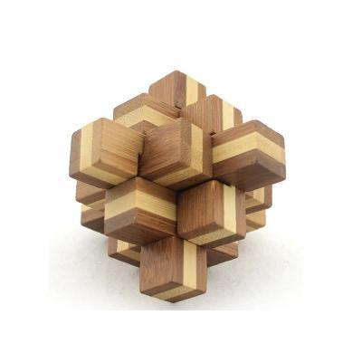 米米智玩 儿童木制孔明锁鲁班锁套装 成人智力拆装玩具【15通孔明锁】