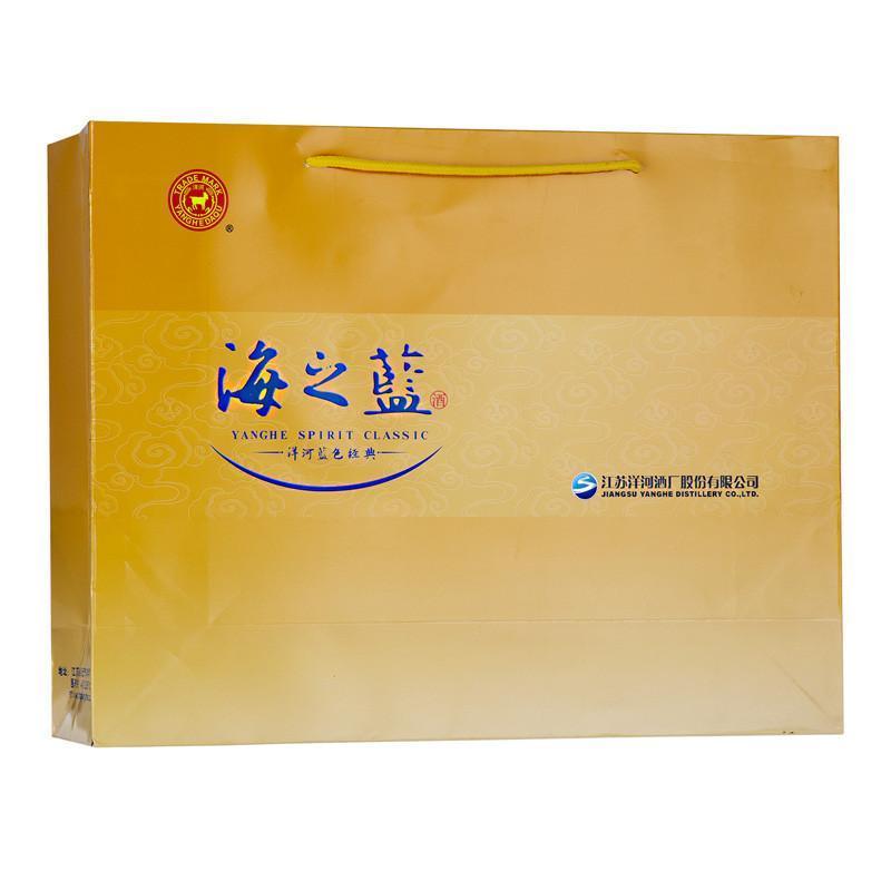 洋河酒蓝色经典海之蓝52度480ml*2礼盒装