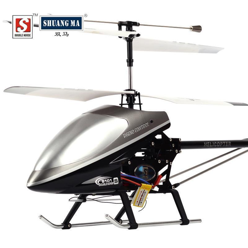 超大合金遥控飞机充电航模直升机