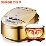 Supor/蘇泊爾CFXB50FC33-75電飯煲5L球釜電飯煲電飯鍋 智能預約 加厚陶晶球釜內膽