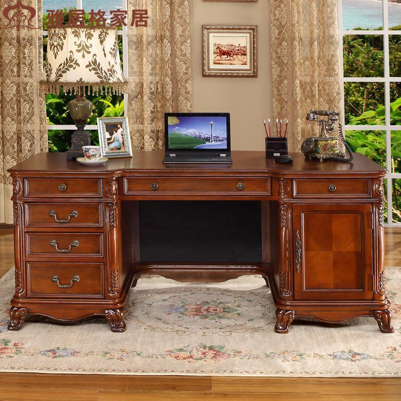 雅居格书房实木欧式书桌美式家具电脑办公桌