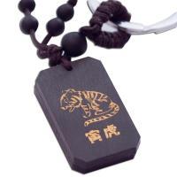 多吉米汽车挂饰钥匙扣12生肖虎经文木雕刻平跟v汽车单鞋真皮图片