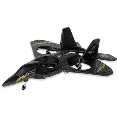 sh澄星航模遥控战斗机 四轴飞行器儿童玩具飞机 猛禽f22战斗机6048