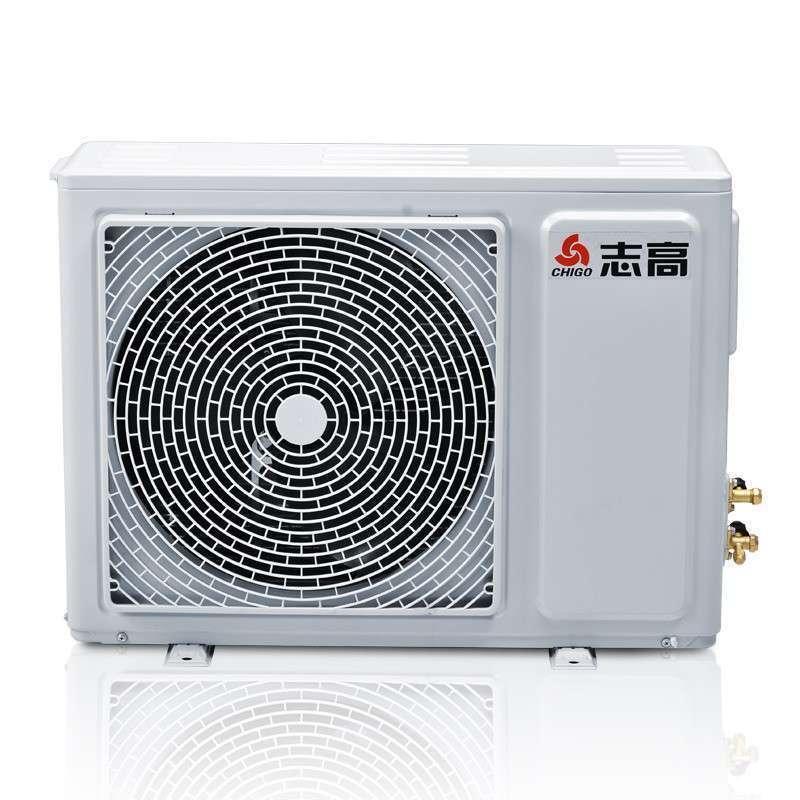 重庆志高空调维修走在了一条正确的道路上