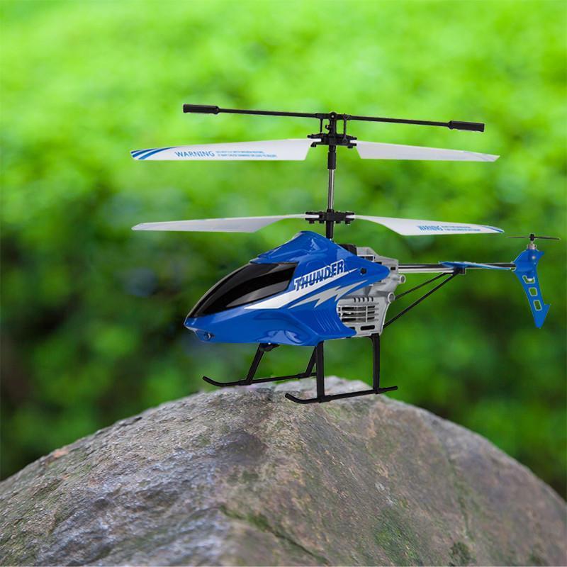 捣蛋鬼儿童玩具飞机直升机航模充电专业遥控飞机男孩礼物 3.